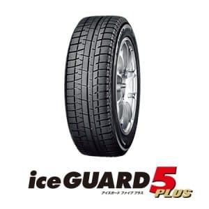iceGUARD5PLUS