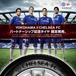 BluEarth-A Chelsea FC Edition