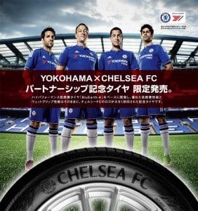 [サッカーファン待望]BluEarth-A Chelsea FC Edition 予約販売受付!!
