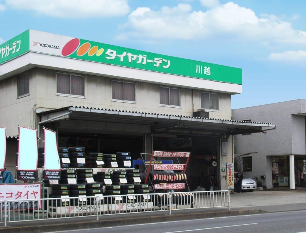 店舗Before
