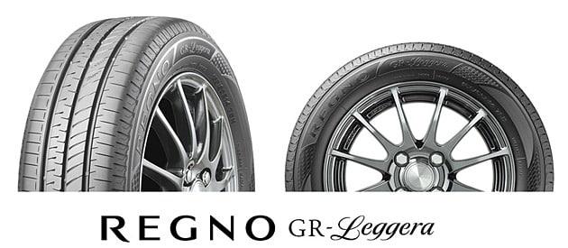 REGNO GR-Leggera(レグノ ジーアール・レジェーラ)