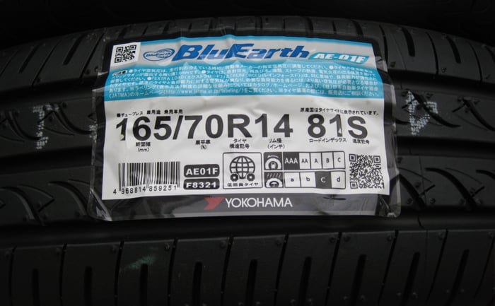 ブルーアースAE-01F_165-70R14
