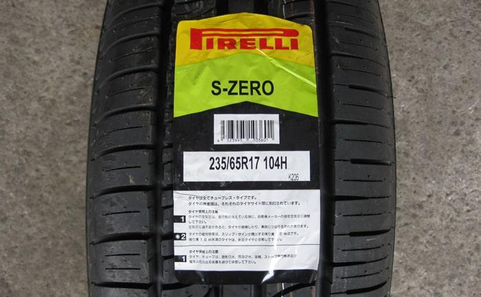 S-ZERO235-65R17