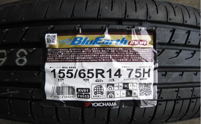 155/65R14ブルーアースRV02
