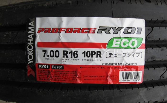 700R1610PR-RY01