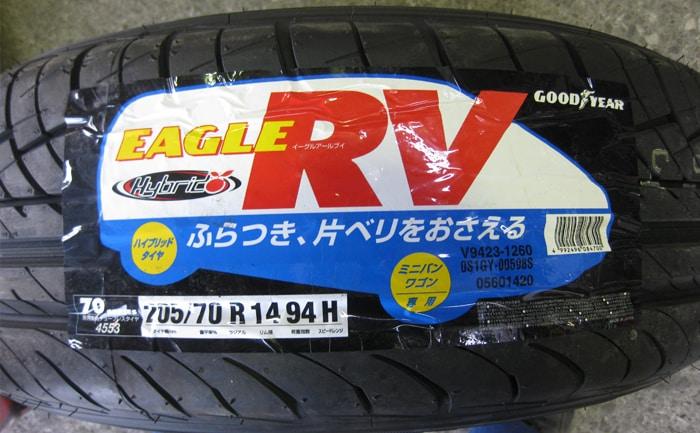 205/70R14イーグルRV