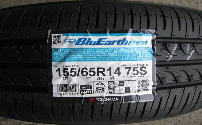 BluEarth AE-01 155-65R14