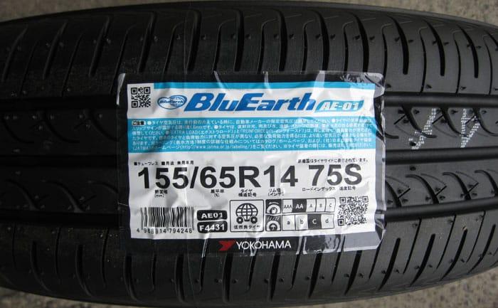 BluEarth AE-01 155-65R14