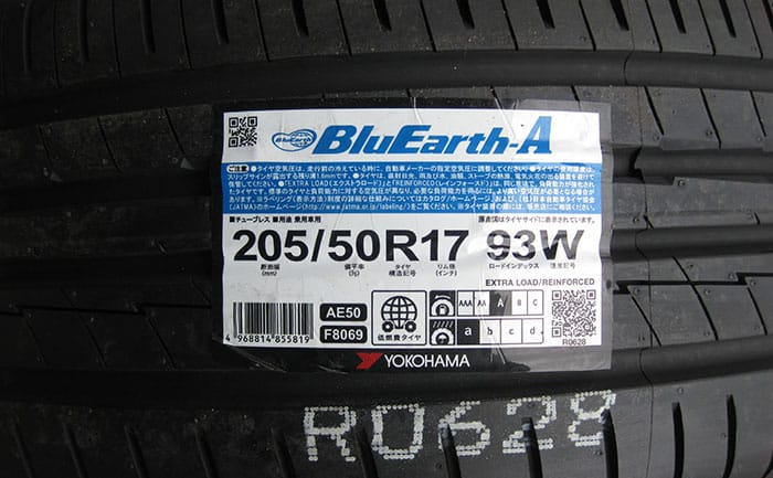 205/50R17 AE50 Bluearth-A