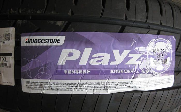 Playz-PX-疲れにくいタイヤ