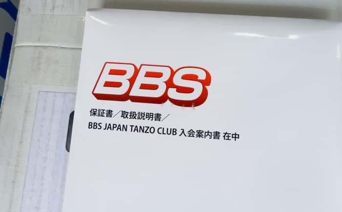 BBS 保証書 CLUB入会案内