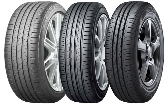 低燃費タイヤ-おすすめ-比較