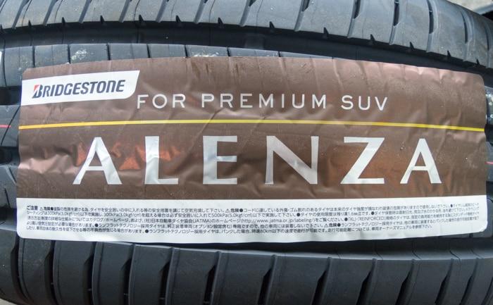 ALENZA アレンザ タイヤ交換