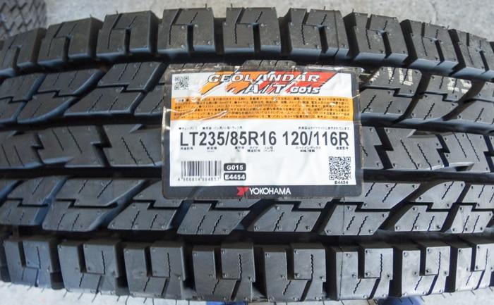 ジオランダーA/T G015 235/85R16