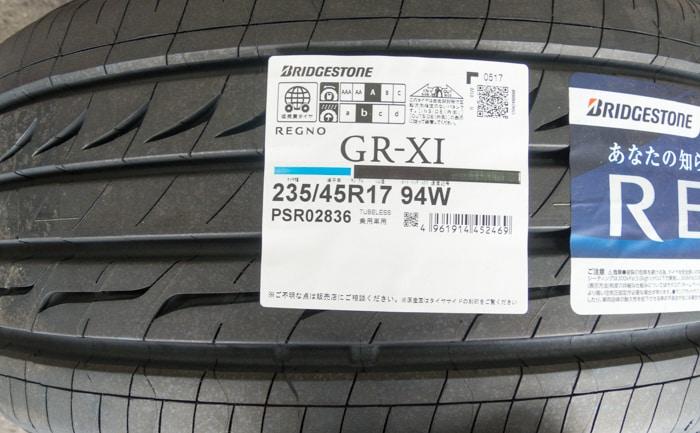 REGNO GR-XI 235/45R17