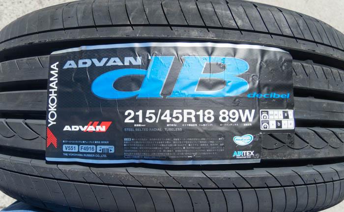ADVAN dB V551 215/45R18
