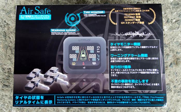 エアセーフ 空気圧センサー タイヤ