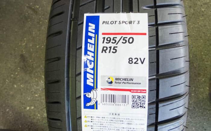 MR-S 195/50R15 パイロットスポーツ3