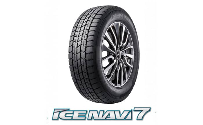 ICE-NAVI7