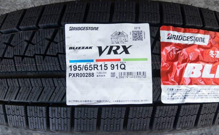 VRX 195/65R15
