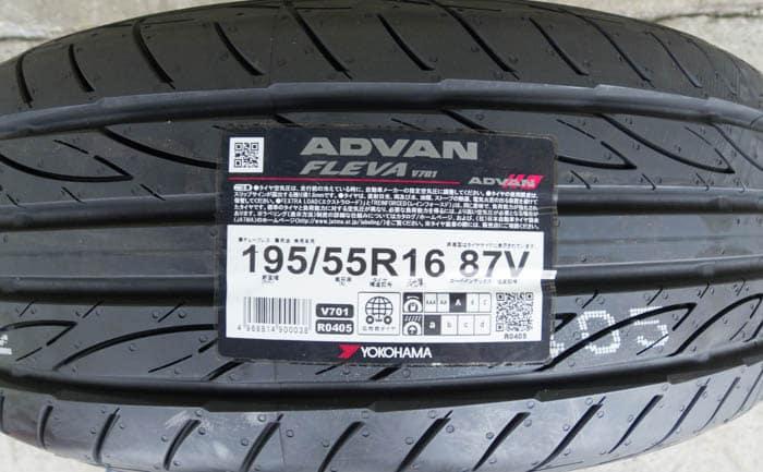 ADVAN FLEVA V701 195/55R16