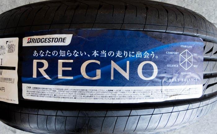 REGNO 安 店 埼玉