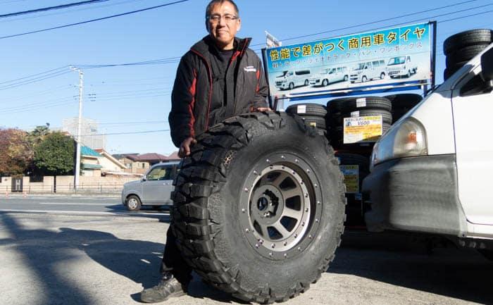 40×15.50R20 タイヤサイズ