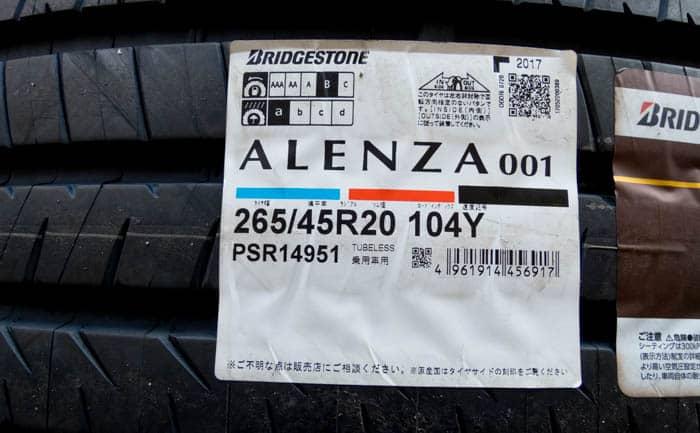 アレンザ 001 ブリヂストン タイヤ