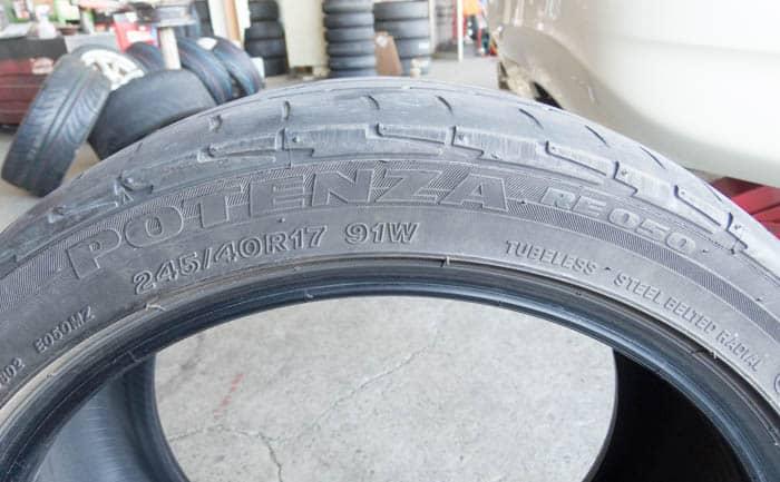 S2000 ポテンザ 川越 タイヤ