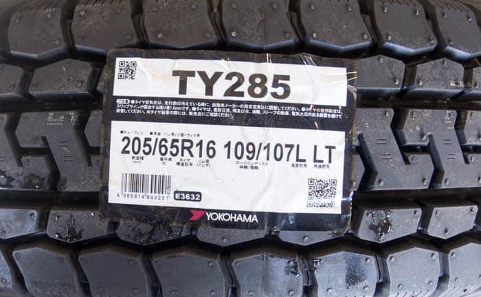 ヨコハマタイヤ タイヤ交換 TY285