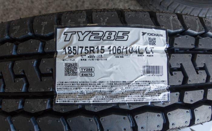 ヨコハマタイヤ TY285 タイヤ交換