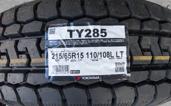 TY285 相広タイヤ