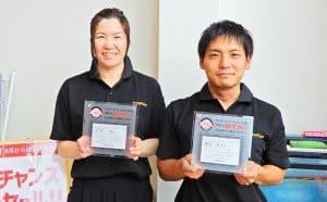 BTA(ブリヂストンタイヤアドバイザー)に2名の社員が認定頂きました。