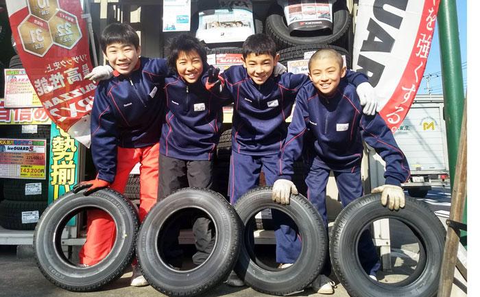 職業体験 埼玉県川越市 城南中学校