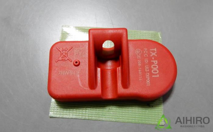 V37空気圧センサー