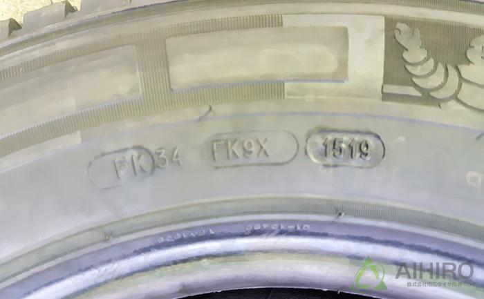 タイヤ 安い キャンピングカー ミシュラン 川越 タイヤガーデン