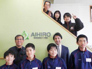 城南中学校の社会体験事業で中学生4名を受け入れました