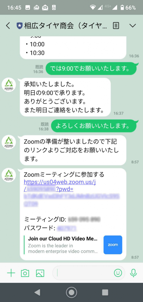 zoom-sample link