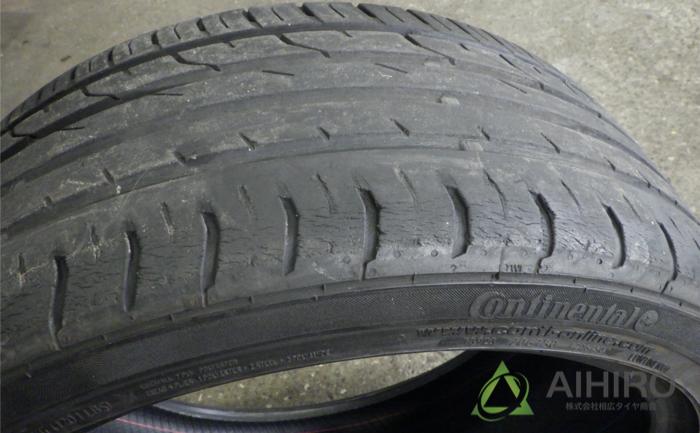 コンチネンタルタイヤ タイヤ交換 相広タイヤ