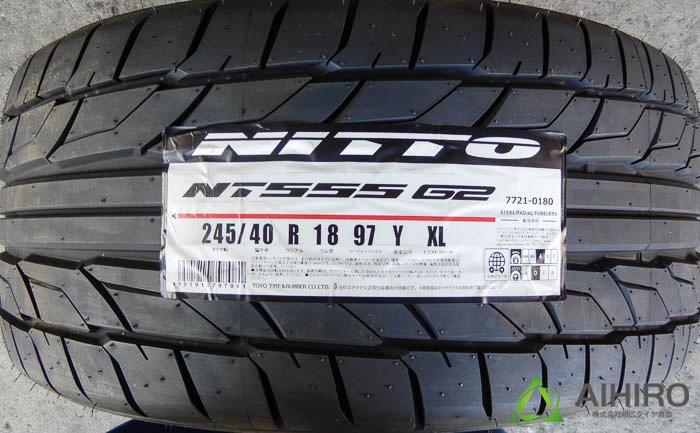 ニットー NT555G2 タイヤ