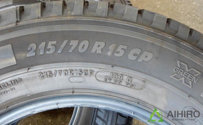 アジリスキャンピング ミシュラン タイヤ交換