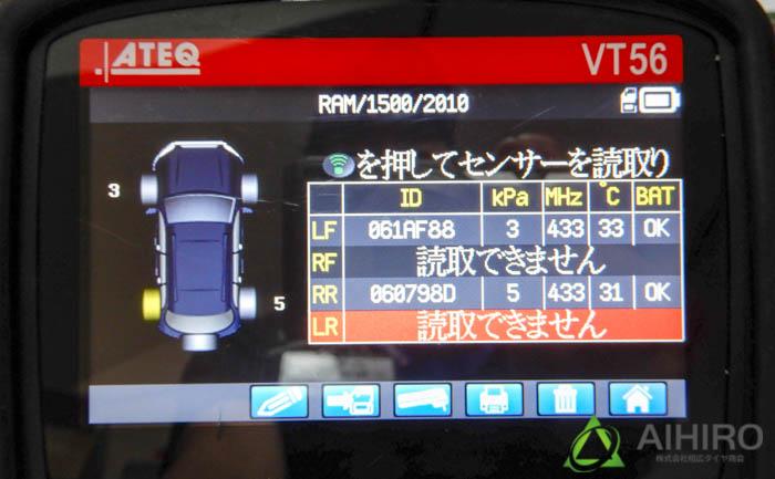 ダッヂラム タイヤ 空気圧センサー