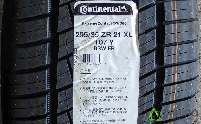 エクストリームコンタクトDWS06 ポルシェカイエン タイヤ交換