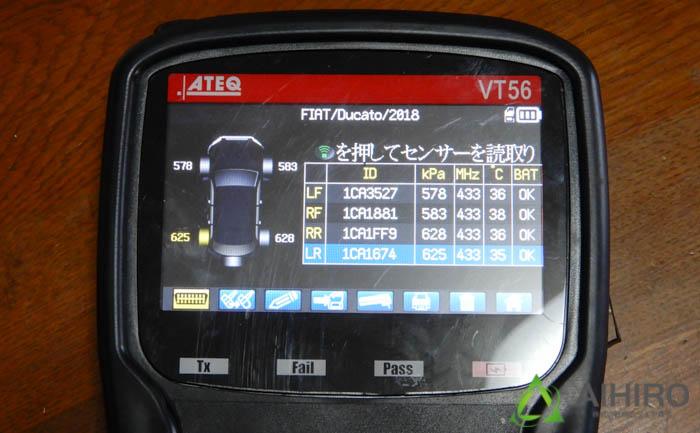 空気圧センサー TPMS タイヤガーデン川越