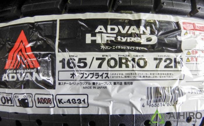 ADVAN タイヤ交換 HFtypeD