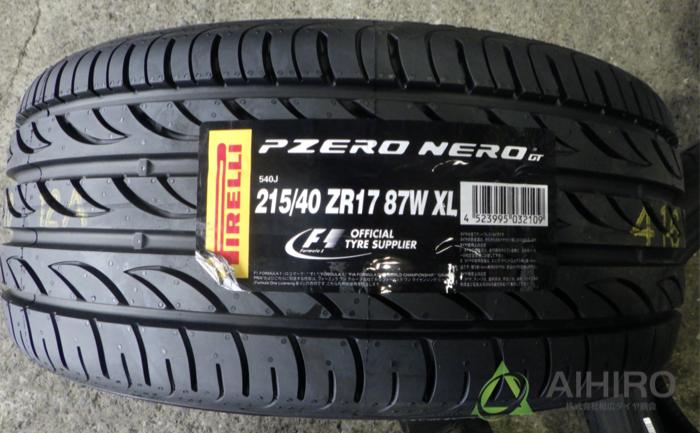 ピレリ NEROGT タイヤ