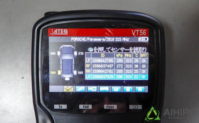 ポルシェ 空気圧センサー タイヤ