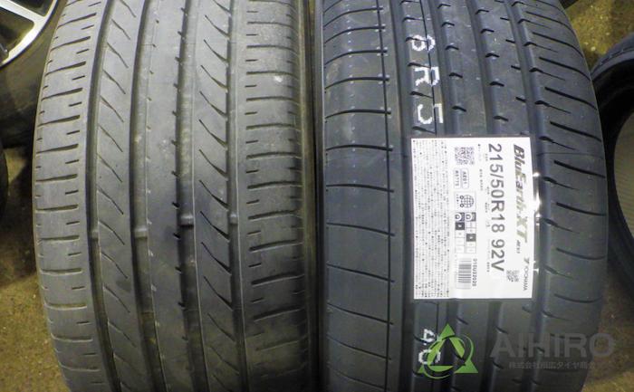 タイヤ交換 タイヤガーデン川越 CX-3
