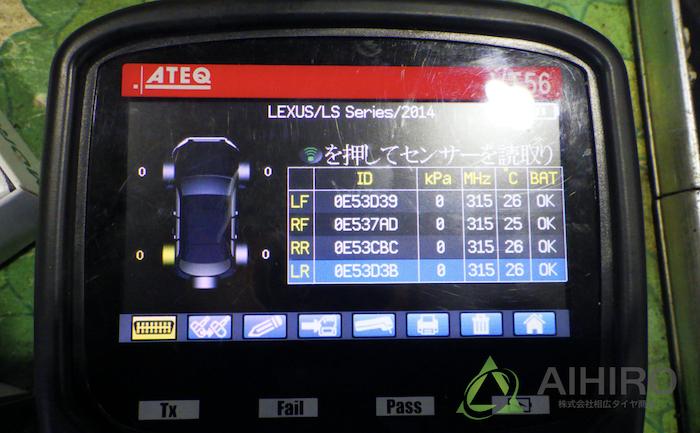 レクサス 空気圧センサー 相広タイヤ