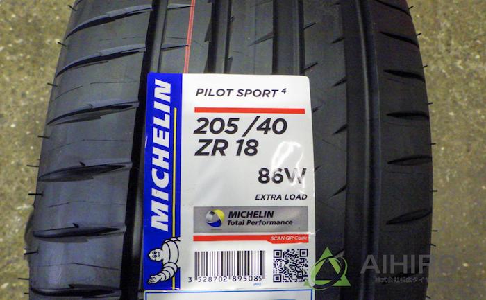 ミシュラン パイロットスポーツ4 タイヤ